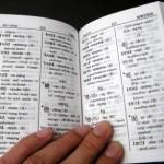 Traduciendo el cambio digital en comunicación